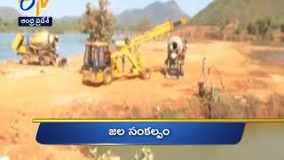 Andhra Pradesh | 19th February 2018 | Ghantaravam | 6 AM  | News Headlines
