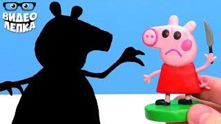 Свинка Пеппа EXE 🐷 Peppa Pig.exe - Я могу считать до Трех - Лепим из пластилина Видео Лепка