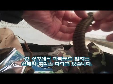 [캠핑] #2 가을 캠핑-비 오는 텐트 안에서 [표�