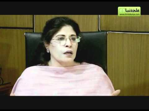 Interview with Prof. Dr. Rukhsana Latafat Principal Govt. Islamia College for Woman (Part 5 of 6)