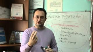 Повышение продаж в магазине. Мотивация продавцов г.Сургут(, 2014-11-06T08:39:02.000Z)