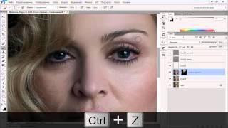Урок ретуши в Photoshop CC.  Ретушь Madonna