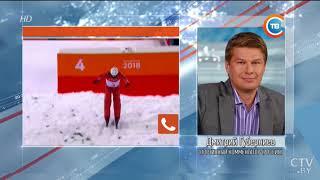 Губерниев о скандале с Кушниром: «Беларусь кому-то перешла дорогу»