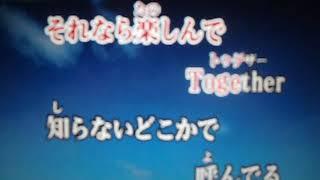 嵐 Vocal:Masaki Aiba/ 楽園(カラオケ)cover 完璧にうたってみた 相葉雅紀