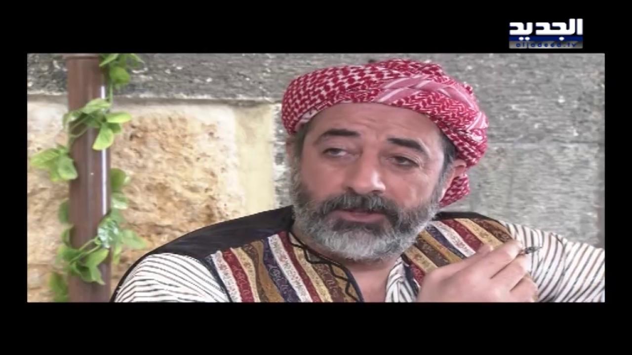 Download Rijal El Hara EP 5/5 مسلسل رجال الحارة الحلقة