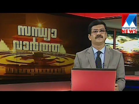 സന്ധ്യാ വാർത്ത | 6 P M News | News Anchor Pramod Raman | April 04, 2017 | Manorama News