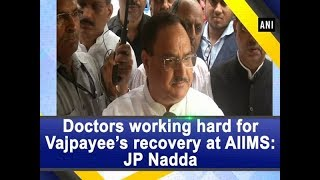 Doctors working hard for Vajpayee's recovery at AIIMS: JP Nadda - #ANI News