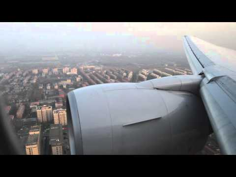 United B777 Landing at Beijing Capital International Airport