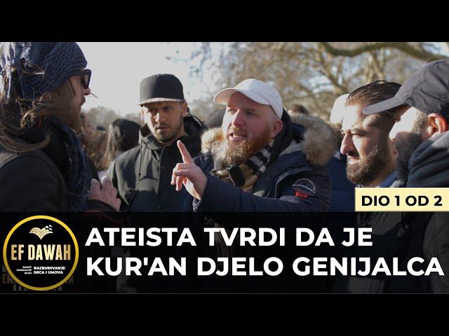 Ateista tvrdi da je Kur'an djelo genijalca   dio 1 od 2