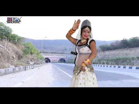 ममता रंगीली का 2019 वायरल सांग | Mohitraj bilada,Latest Rajasthani dj song | dev music cassettes
