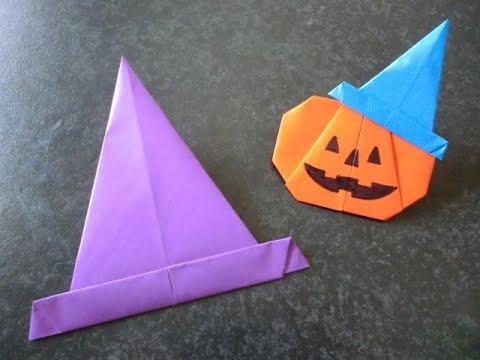 ハート 折り紙 魔女の帽子 折り紙 : youtube.com