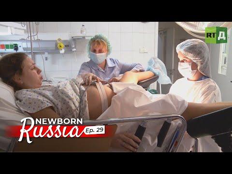 Newborn Russia (E29)