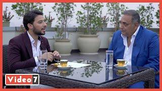 منصور عامر يكشف أسراره فى حوار خاص غدا الخميس 10 مساء