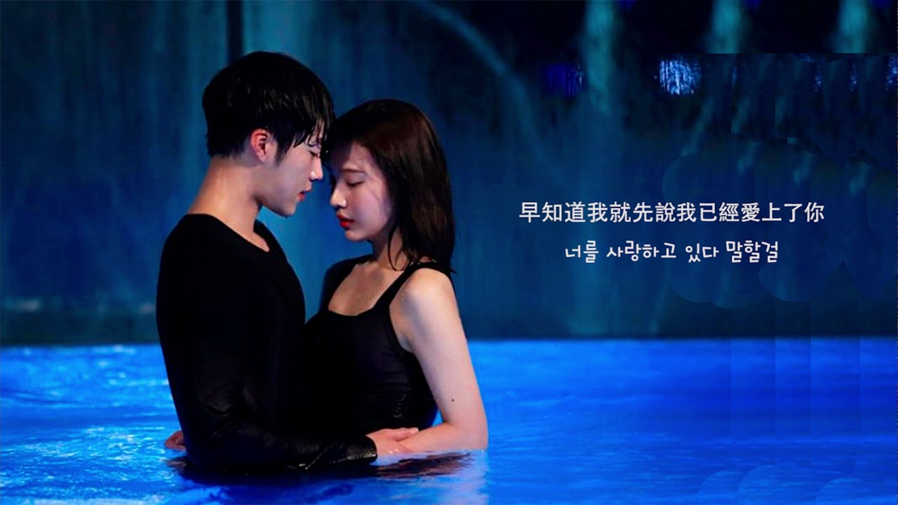 【中字】DK(도겸/SEVENTEEN)- 我先/내가 먼저/I Should've First(偉大的誘惑者/위대한 유혹자 OST Part 3)