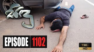 Sidu | Episode 1102 02nd November 2020 Thumbnail