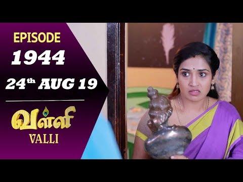 VALLI Serial | Episode 1944 | 24th Aug 2019 | Vidhya | RajKumar | Ajai Kapoor | Saregama TVShows