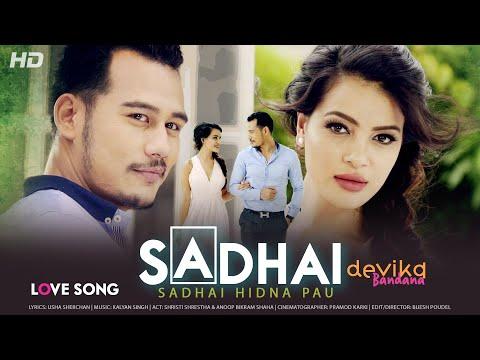 Sadhai Sadhai | Shristi and Anoop | Devika Bandana new nepali songs 2017