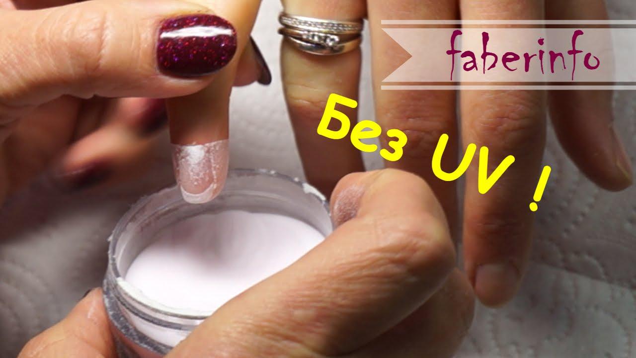 Акриловая пудра для ногтей купить москва