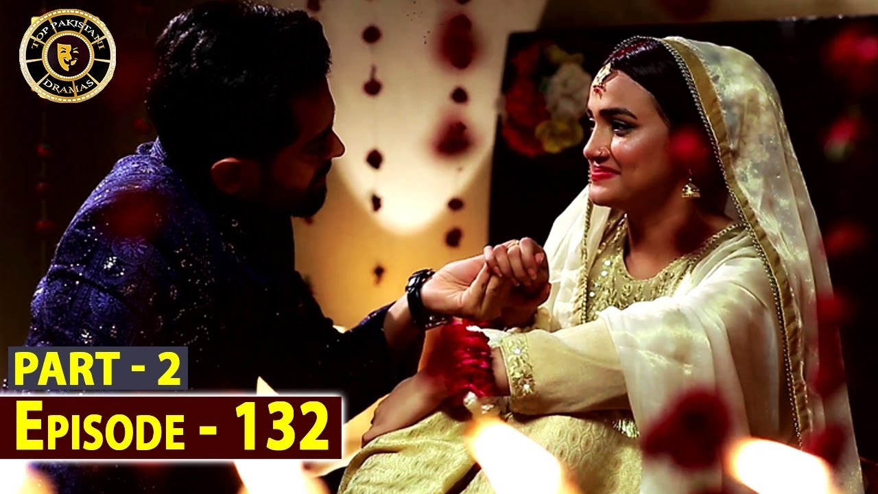 Meri Baji Episode 132 - Part 2 - Aug 1, 2019  ARY Digital