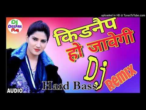 Kidnap ho jawegi ||Sapna dance||DJ song