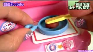最夯開箱影片200萬訂戶  是玩具--蘋果日報 20140924