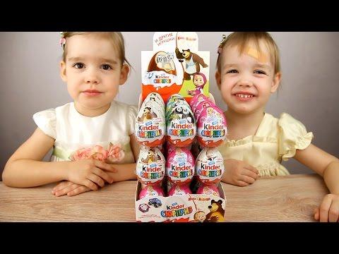 Видео, КОРОБКА Киндер Сюрприз Маша и Медведь, Принцессы Дисней яйца распаковка игрушек Kinder Surprise toys