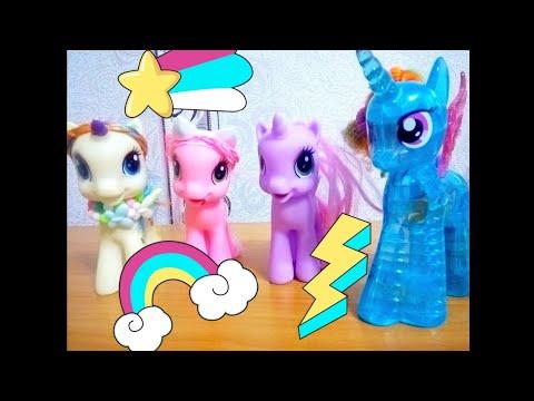 My little Pony Маленькие пони идут в магазин игрушек