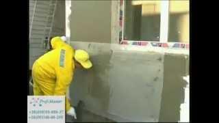 Фасадные работы и утепление в Харькове(, 2014-10-20T11:21:21.000Z)