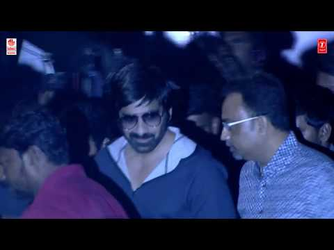 Ravi Teja Entry @ Amar Akbar Anthony Movie Pre Release Event | Ileana | Sreenu Vaitla