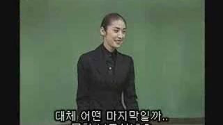 with Korean Subtitles.