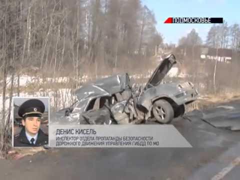 Видео аварий 9 марта в егорьевске  фотография