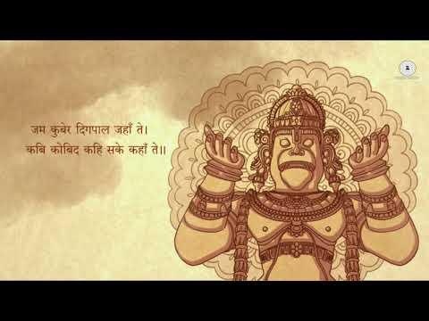 Hanuman Chalisa Full   Shekhar Ravjiani   Video Song & Lyrics   Hindi Bhakti Songs   Bhajans   Aarti