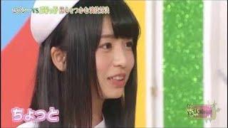 【欅坂46】長濱ねるまとめ 実は頭がいい ご視聴ありごとうございます! ...