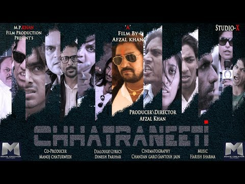 छात्रनीति     युवा राजनीति      Documentary Film