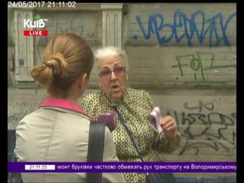 Телеканал Київ: 24.05.17 Столичні телевізійні новини 21.00