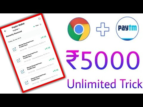 [ Unlimited Trick ] Totalplay5 App Refer Bypass || Live Proof [ Hindi ]