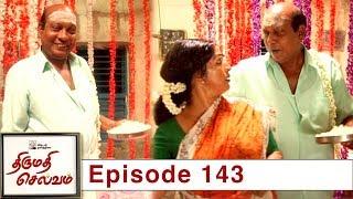 Thirumathi Selvam Episode 143, 19/04/2019 #VikatanPrimeTime