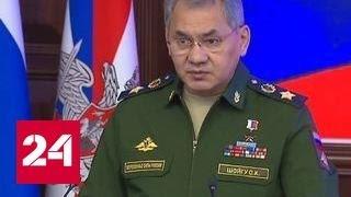 Сергей Шойгу: Россия не намерена втягиваться в новую гонку вооружений