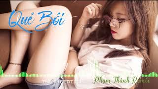 Quẻ Bói 卜卦 Remix - Phùng Đề Mạc (馮提莫 Feng Timo x Thanh Beat ) Bài Hát Tik Tok
