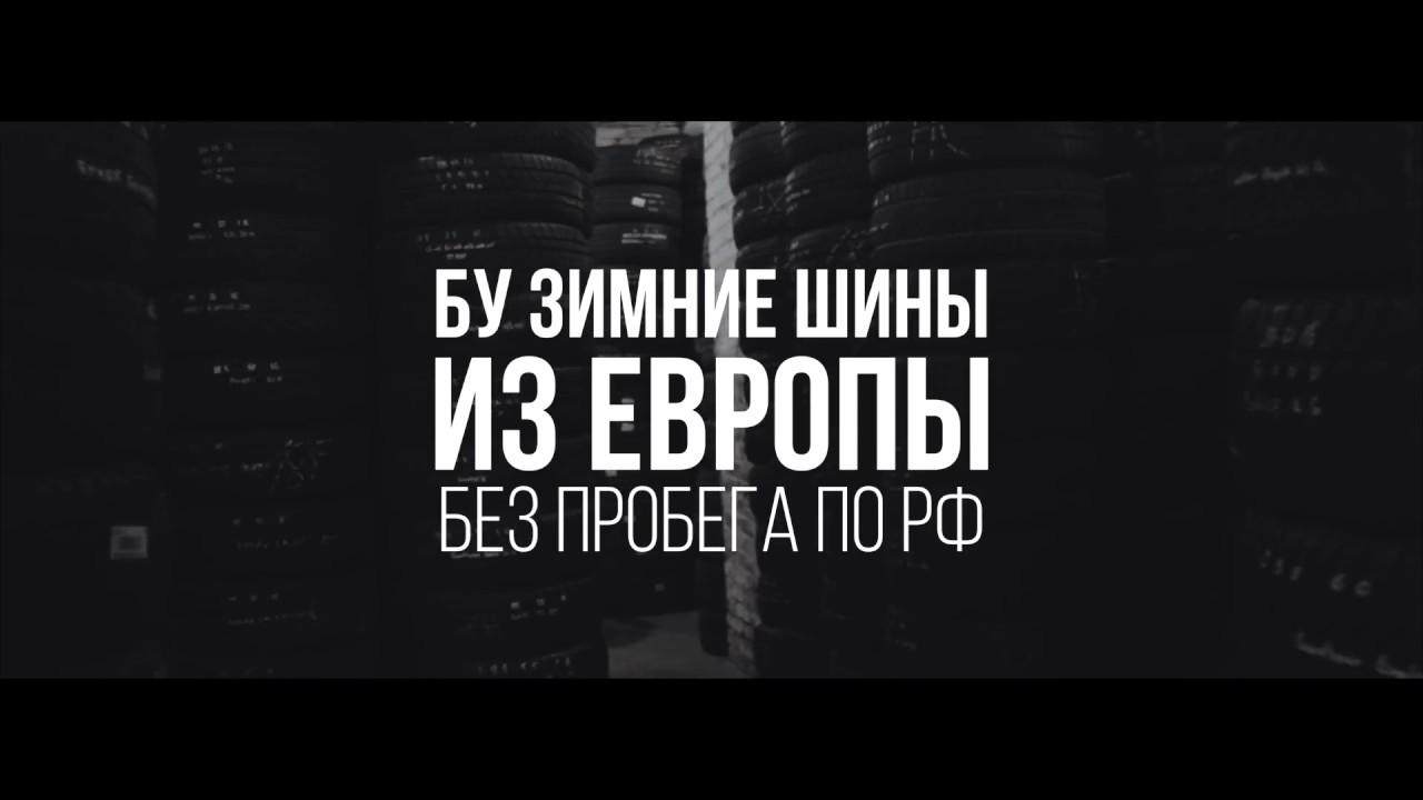 Алексей Шлевис - Делегируй или умри - Бизнес Среда Екатеринбург .