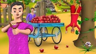 పిసినారి వ్యాపారి కుమార్ నీతి కథ | Geizigen Geschäftsmann Kumar Telugu-Story - 3D-Cartoon-Moralische Geschichten