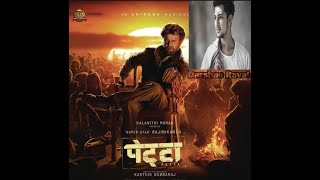 Nazar Sarsari Darshan Raval Petta Rajnikant Hindi New Song 2018