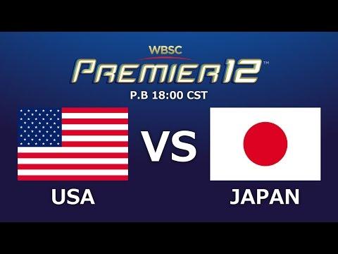 Game 22: USA vs Japan - WBSC Premier12