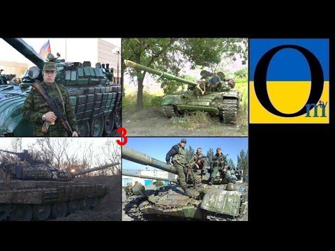 Українські захисники спалили