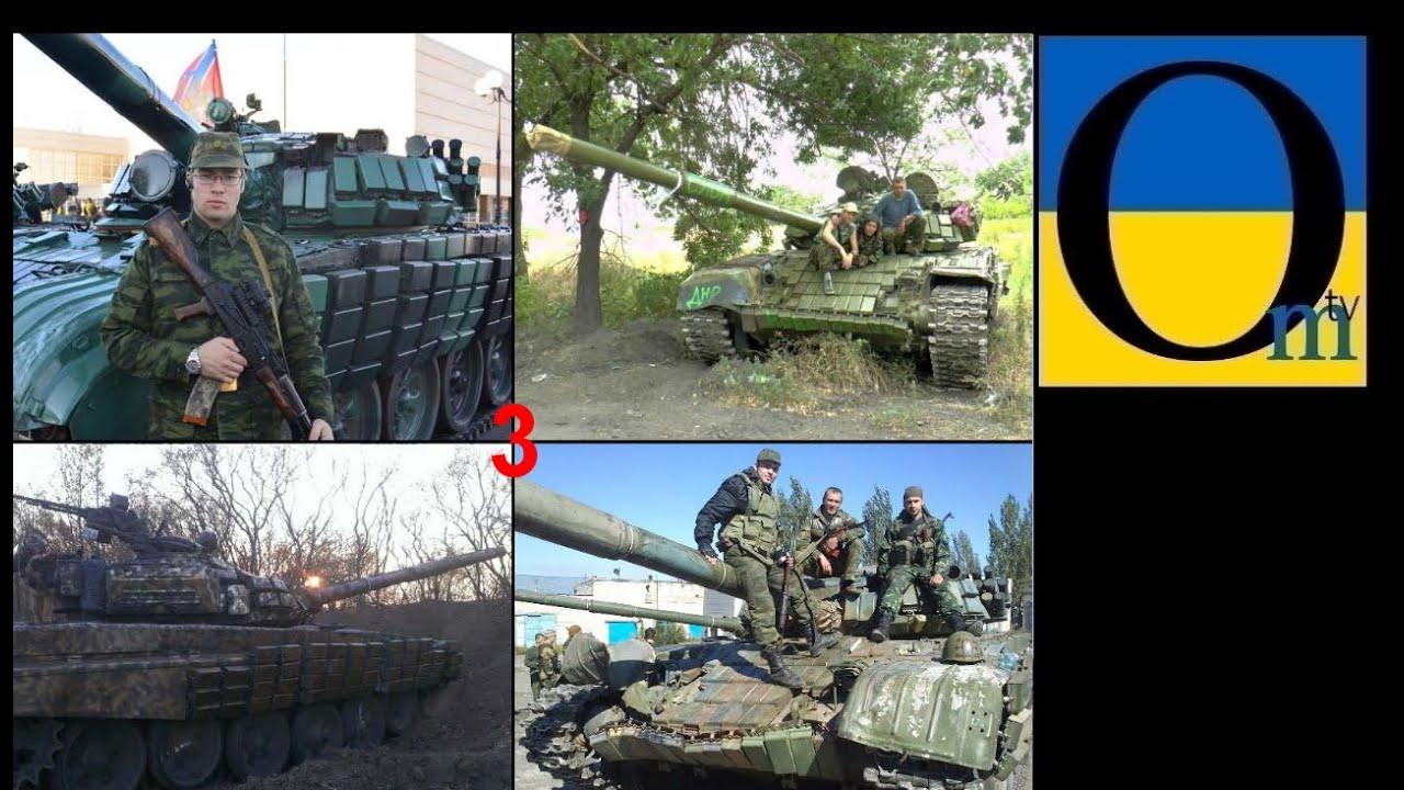Сотні російських танків на Донбасі. Докази для адептів Шарія, Медведчука і Портнова