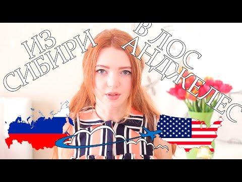ПЕРЕЕЗД в Россию из Украины.Кто собрался в Россию?КАК ОБУСТРОИТСЯ НА ПЕРВОЕ ВРЕМЯ -Москва ИНСТРУКЦИЯ Здравствуйте, мои дорогие зрители и друзья.!!!!