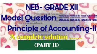 Model question (2077) ..A complete solution