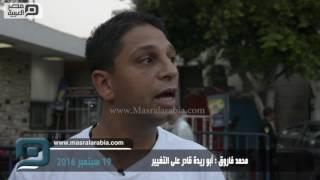 مصر العربية | محمد فاروق : أبو ريدة قادر على التغيير