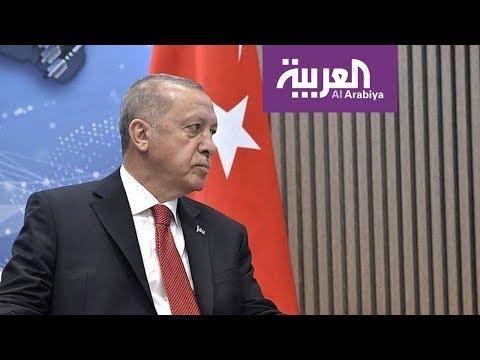 انشقاقات سياسية وأزمات اقتصادية تهز أركان عرش أردوغان  - 21:59-2019 / 12 / 12