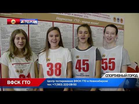 ВФСК ГТО в школе № 211